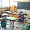 scuola--300x225