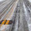 Fondo-ghiacciato-risponde-il-gestore-dell-autostrada-se-non-segnala-il-pericolo